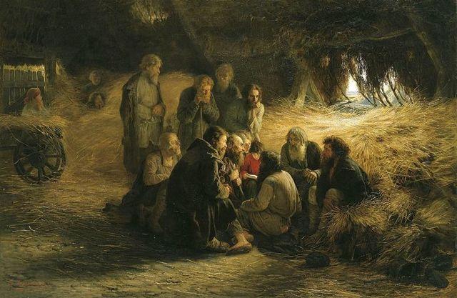 Портрет В. М. Гаршина, Мясоедов