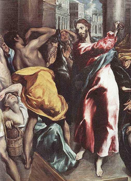 «Святая Маргарита Антиохийская», Франсиско де Сурбаран — описание картины