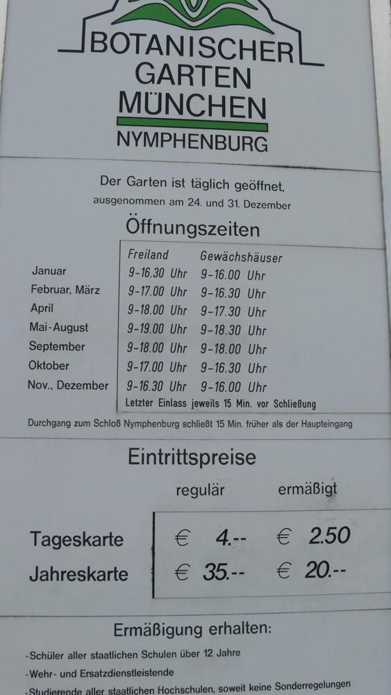 Ботанический сад, Мюнхен, Германия
