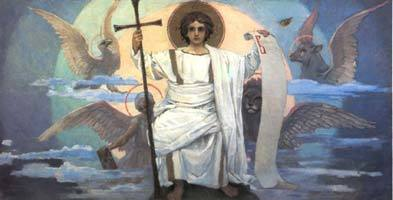 Единородный сын Слово Божие, Васнецов В. М.