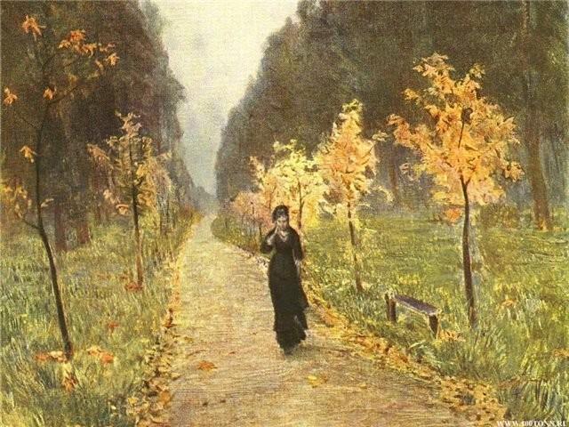 Картина «Осенний день. Сокольники», Левитан — описание