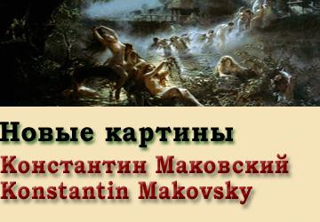 Картина «Хохот», Крамской — описание