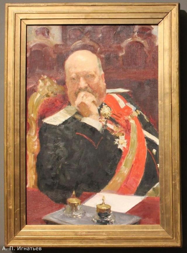 Торжественное заседание Государственного совета, Репин, 1903