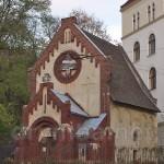 Галерея искусств города Львова, Украина