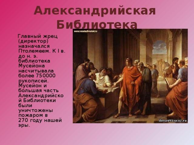 История создания музеев