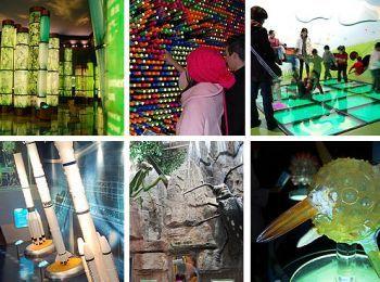 Музей науки и техники, Шанхай, Китай