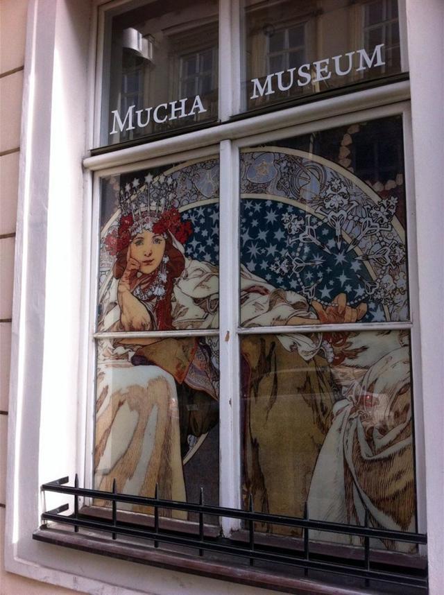 Музей Альфонса Мухи, Прага, Чехия