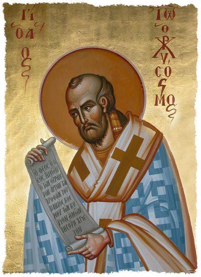 «Святой Иоанн Златоуст», Себастьяно дель Пьомбо — описание картины