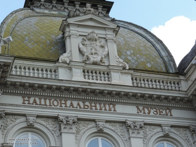 Национальный музей во Львове им. А. Шептицкого, Украина