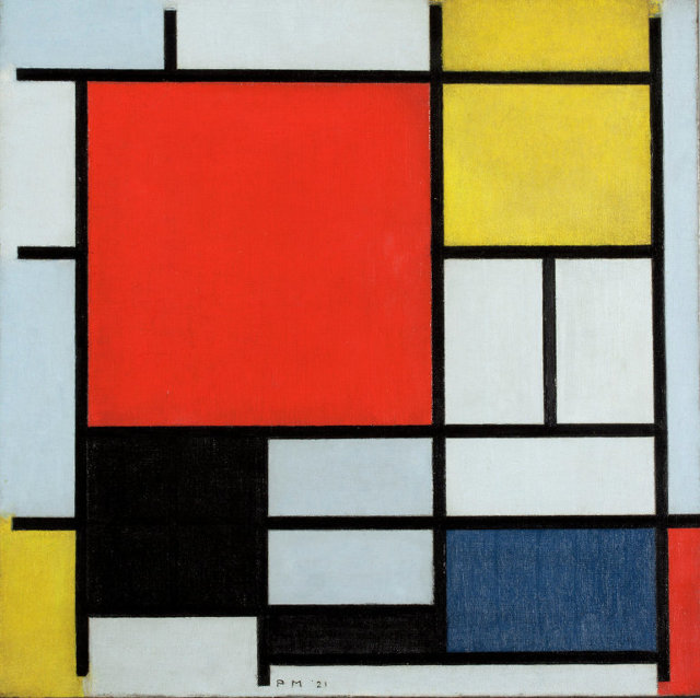 Желтое-красное-синее, Кандинский - анализ картины