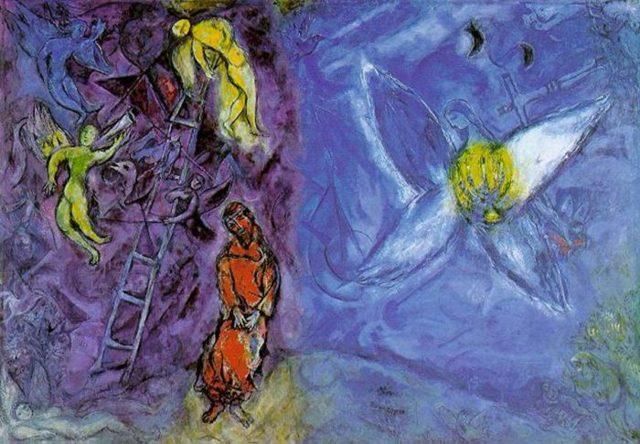 Белое распятие, Марк Шагал - описание картины