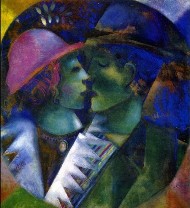 Поцелуй, Рой Лихтенштейн