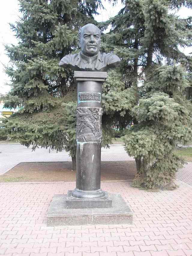 Александр Александрович Дейнека, биография и картины