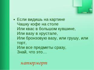 Утренний натюрморт, Кузьма Сергеевич Петров-Водкин - описание картины