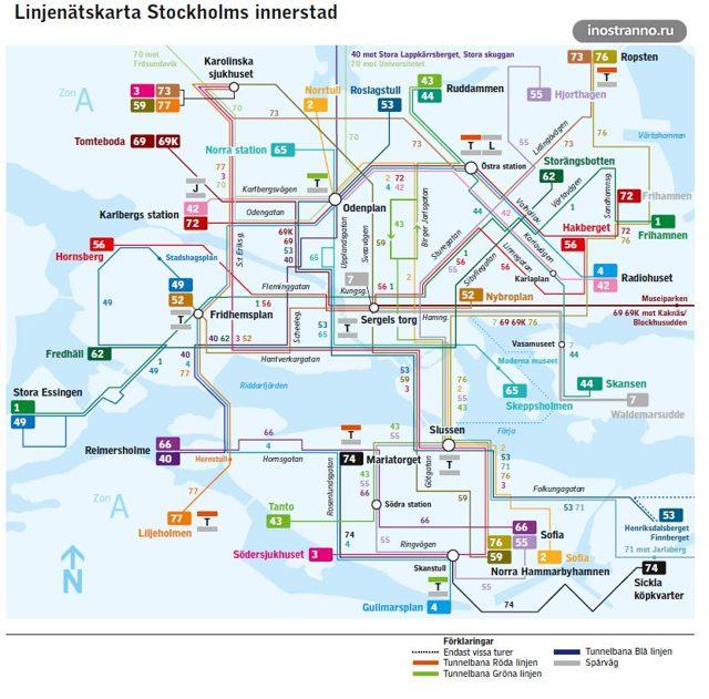 Музей транспорта в Стокгольме: фото и описание, адрес, карта