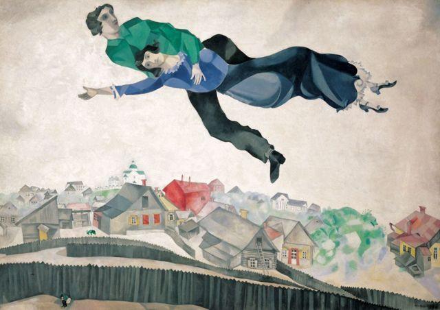 Над городом, Марк Захарович Шагал - описание