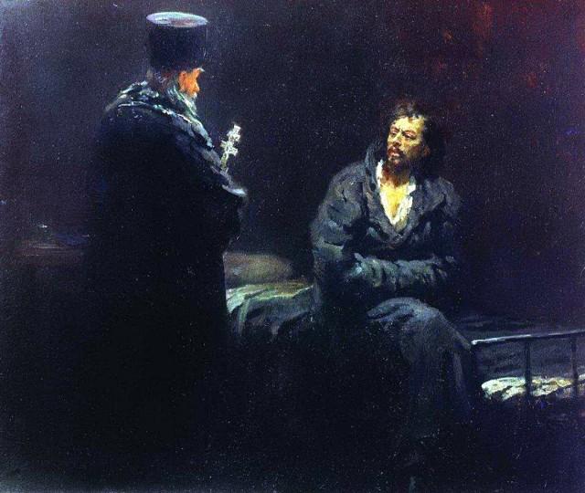 Отказ от исповеди, Илья Ефимович Репин - описание картины