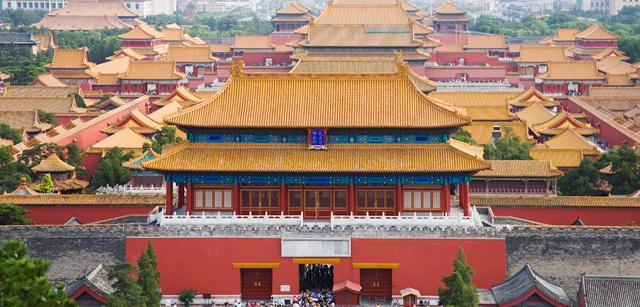Музей Гугун (Запретный город), Пекин, Китай