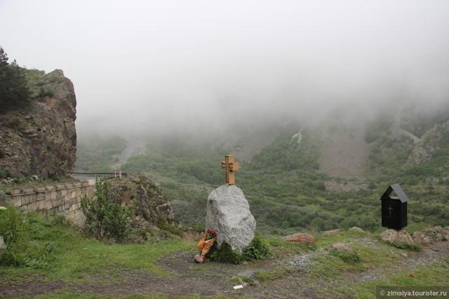 «Высоко в горах», Ханс Даль — описание картины