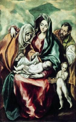 Картина «Лаокоон», Эль Греко — описание
