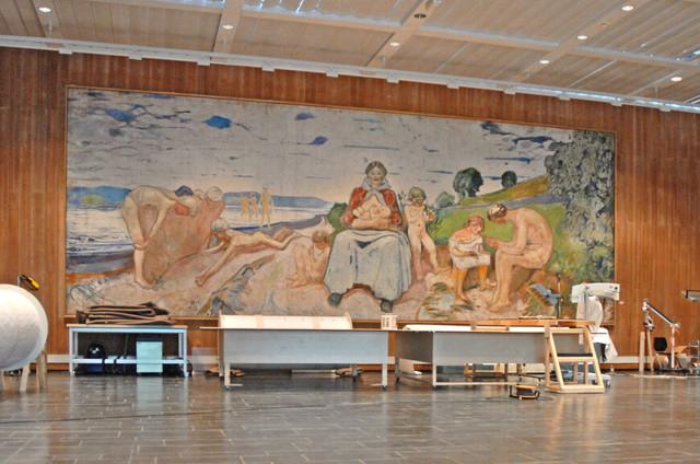 Музей Эдварда Мунка в Осло, Норвегия