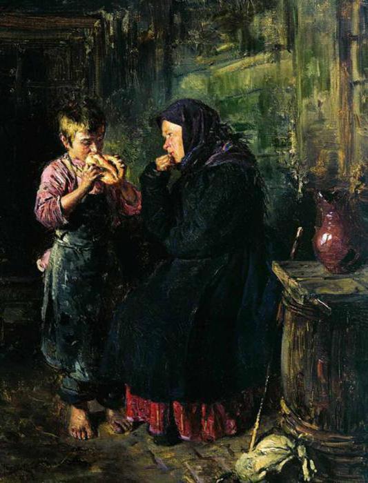 Свидание, Константин Егорович Маковский - описание картины