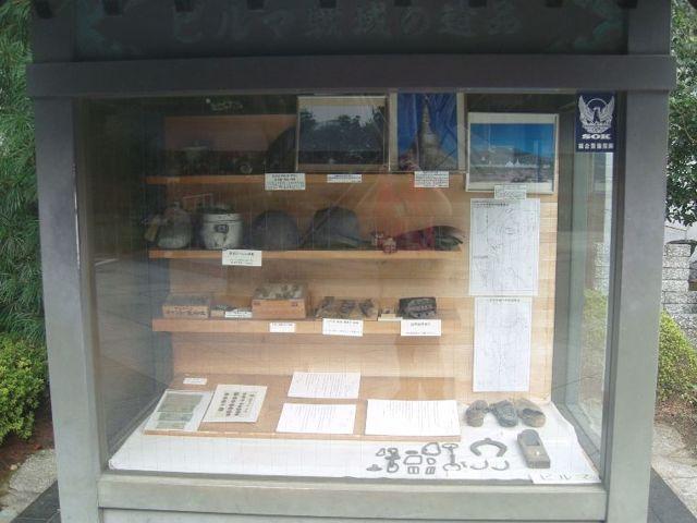 Тиранский музей камикадзе, Япония
