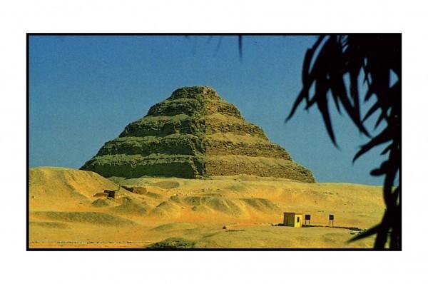 Музей исламского искусства, Египет, Каир