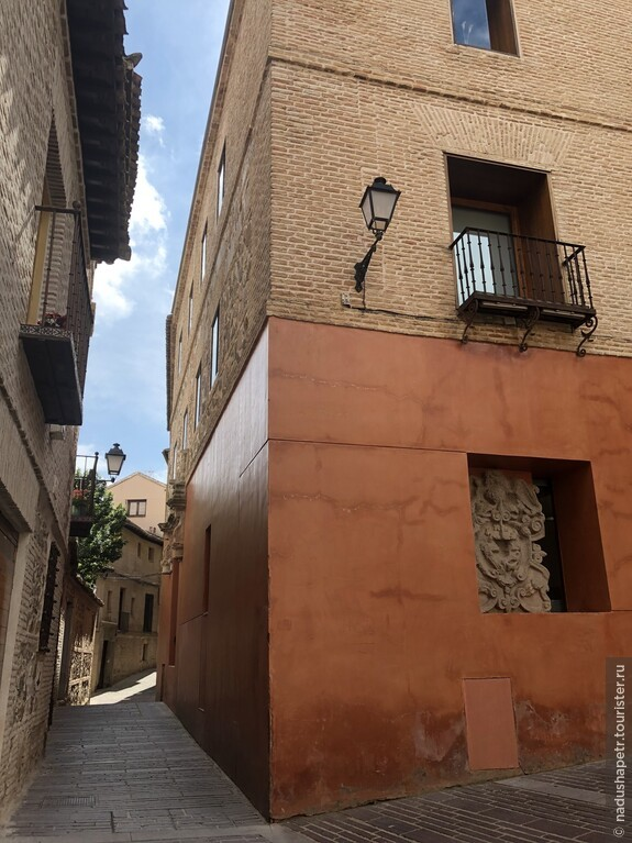 Музей Санта-Крус, Испания, Толедо
