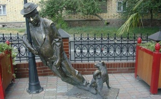 Скульптуры Красноярска: фото скульптур и их описание