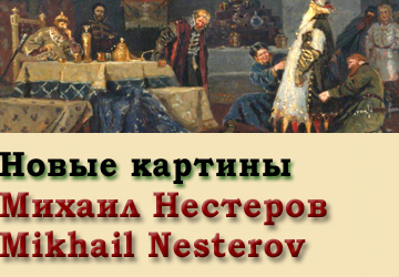 Куинджи Архип Иванович: картины, биография