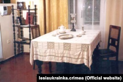 Музей Леси Украинки в Ялте, Украина