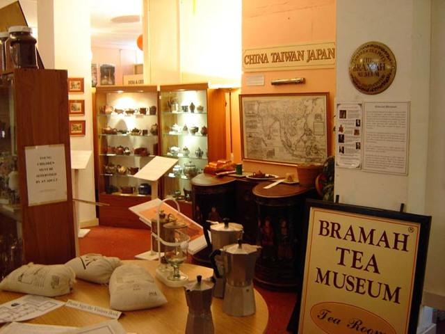 Музей чая и кофе, Лондон, Англия