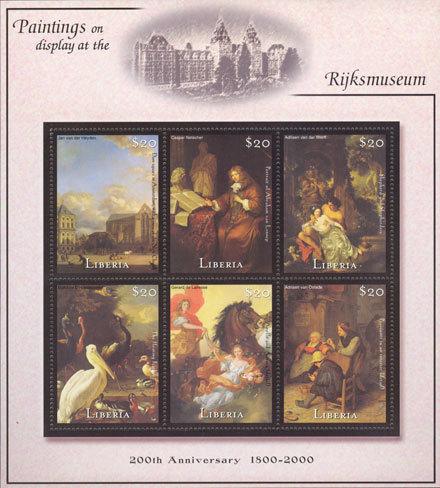 Геракл и Деянира, Адриан ван дер Верфф, 1699