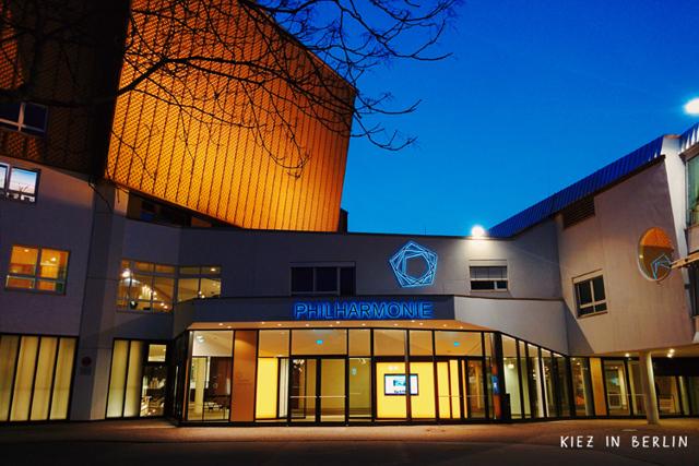 Музей кино в Берлине, Германия