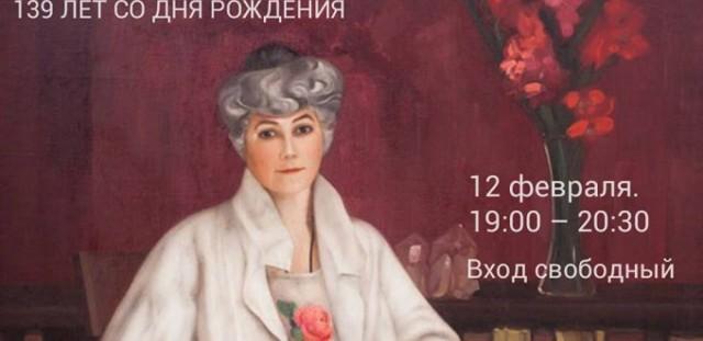 Государственный музей Востока, Москва
