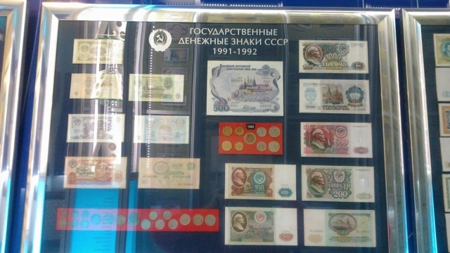 Музей денег в Феодосии, Украина