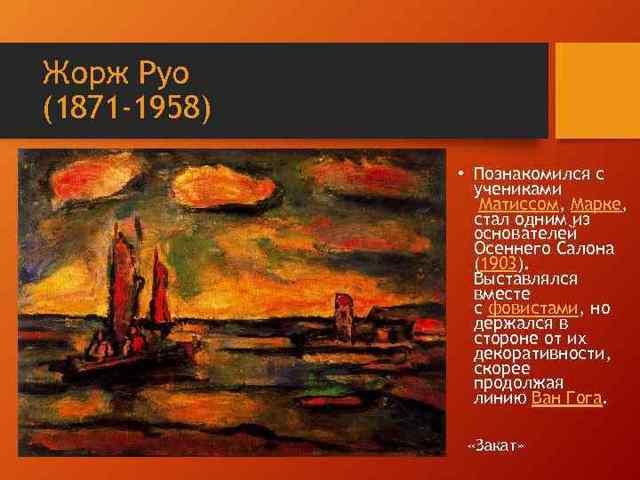 Роскошь, покой и наслаждение, Анри Матисс, 1904
