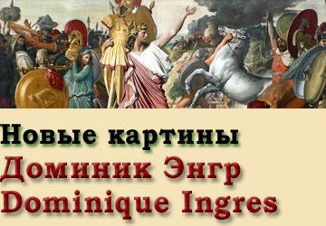 Христос Вседержитель, Васнецов - эскиз