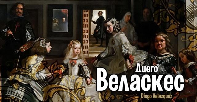 «Смерть Адониса», Себастьяно дель Пьомбо — описание картины