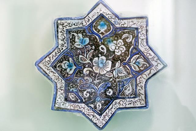 Музей исламской керамики, Египет, Каир