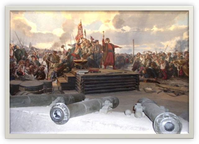 Музей истории Запорожского казачества, Украина, Хортица