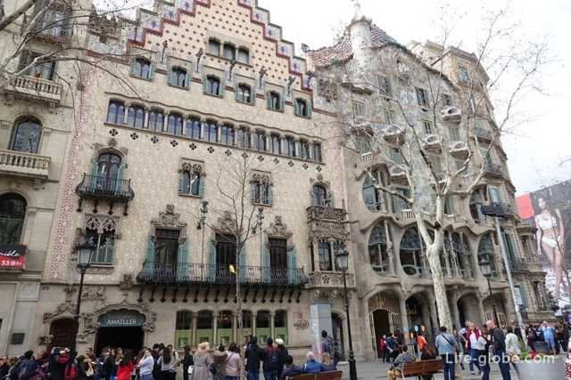 Дом Бальо, Барселона, Испания