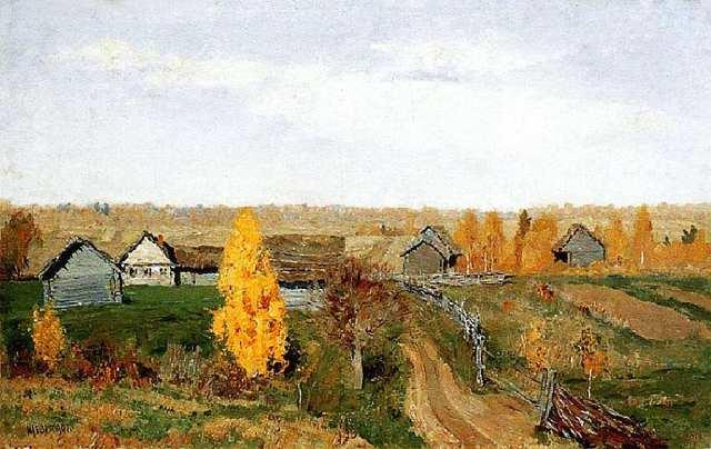 Золотая осень. Слободка, Исаак Ильич Левитан, 1889