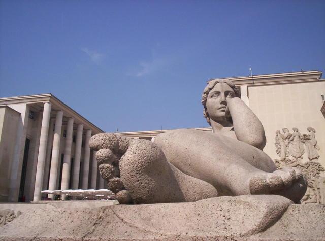 Государственный музей современного искусства, Франция, Париж
