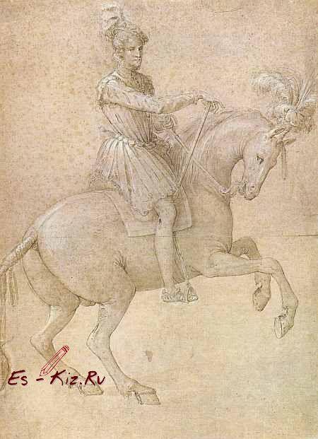 Ева, первая Пандора - Жан Кузен Старший » Музеи мира и картины известных художников