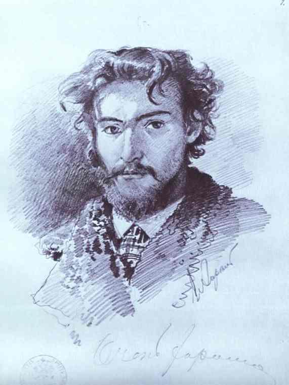Вид на Волге. Барки, 1870, Федор Александрович Васильев