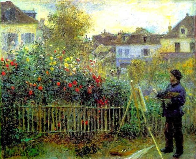 В саду. Под деревьями Мулен-де-ла-Галетт, Ренуар, 1876