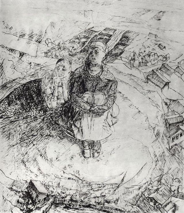 Утро. Купальщицы, Петров-Водкин - описание картины