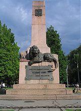 Скульптуры Украины (Львов, Полтава, Харьков) - фото и описание